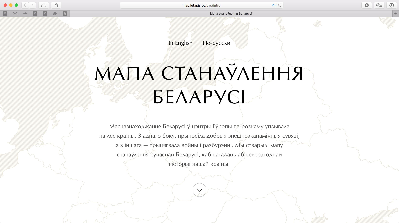 map-process-intro