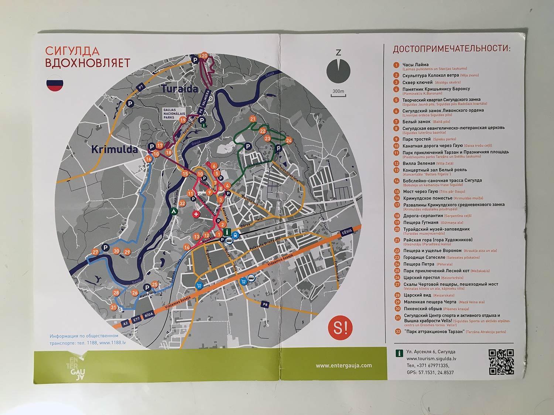 sigulda-map